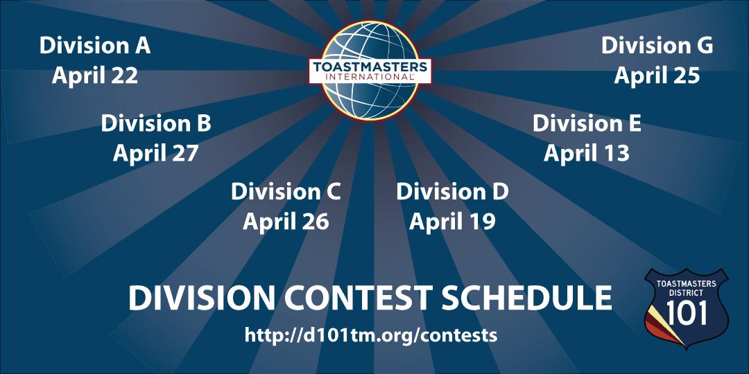 Spring 2017 Contest Schedule