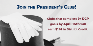Complete 9 or more DCP Goals by April 15 and earn $101 in District Credit